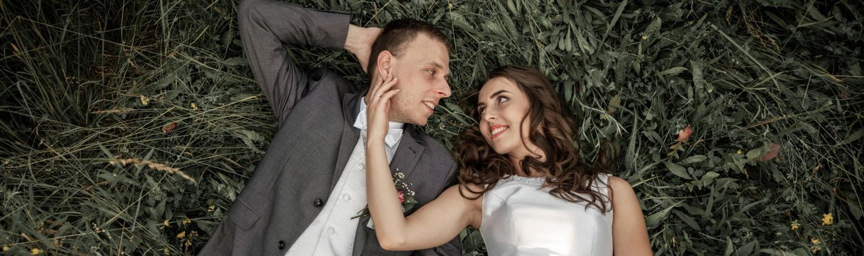 Svadobné portréty - svadobný fotograf Martin Minich - Minmar - Photography - Prievidza - Bojnice